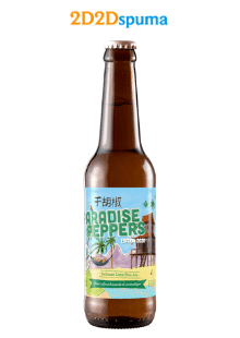 The Piggy Brewing Paradise Peppers Ed.2020